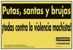 9 campaña 2009 violencia simbólica (6)